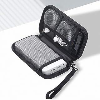 BUBM 軽くて小さい ポーチ収納 ガジェットポーチ トラベルグッズ 便利なケーブル モバイルバッテリーポーチ メンズ