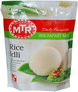 MTR Rice Idli (Rice Cake) Mix - 200g., 7.1oz. (Pack of 3)