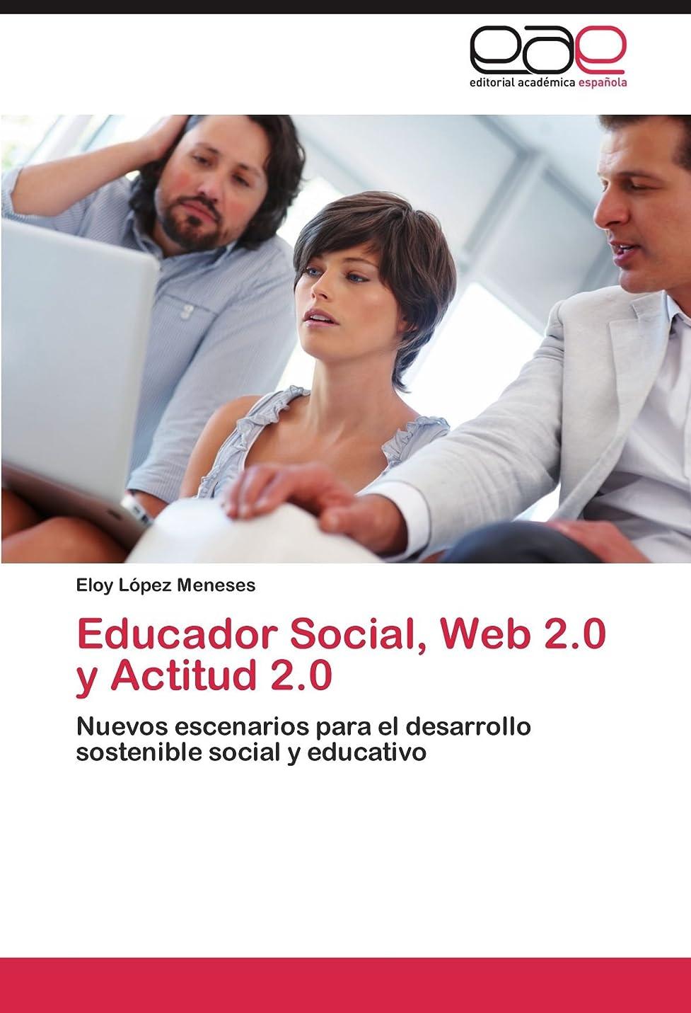喪不当パレードEducador Social, Web 2.0 y Actitud 2.0