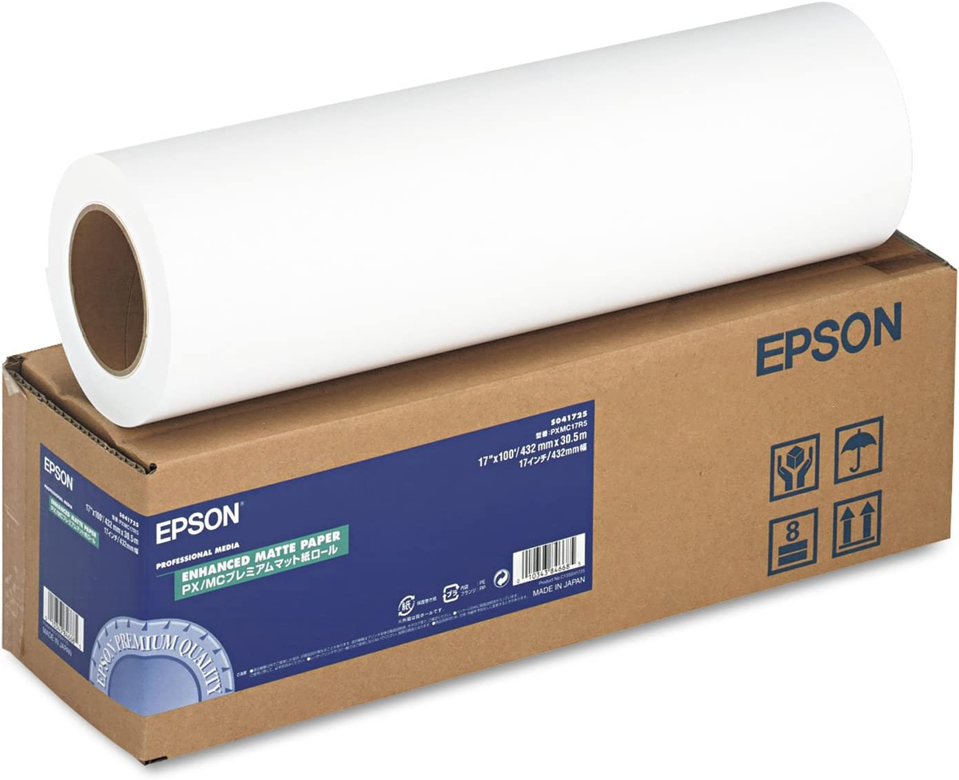 Epson 5 ☆ very popular Enhanced Matte 36-Inch Dedication x 100-Feet S041596 Paper Photo
