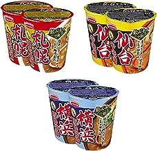 Nomihosu Ippai Set 3Type × 2pcs Japaneese Instant Noodle Cup Ramen Acecook Ninjapo