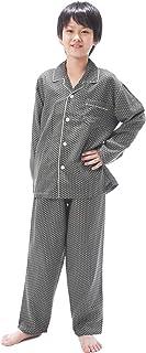 NISHIKI[ニシキ] パジャマ ジュニア 男の子 長袖 綿100% 肌に優しい 二重 ガーゼ 前開き キッズ 子ども ボーイズ 男児 春 秋 ルームウェア 上下セット 長ズボン 部屋着 130cm/140cm/150cm/160cm