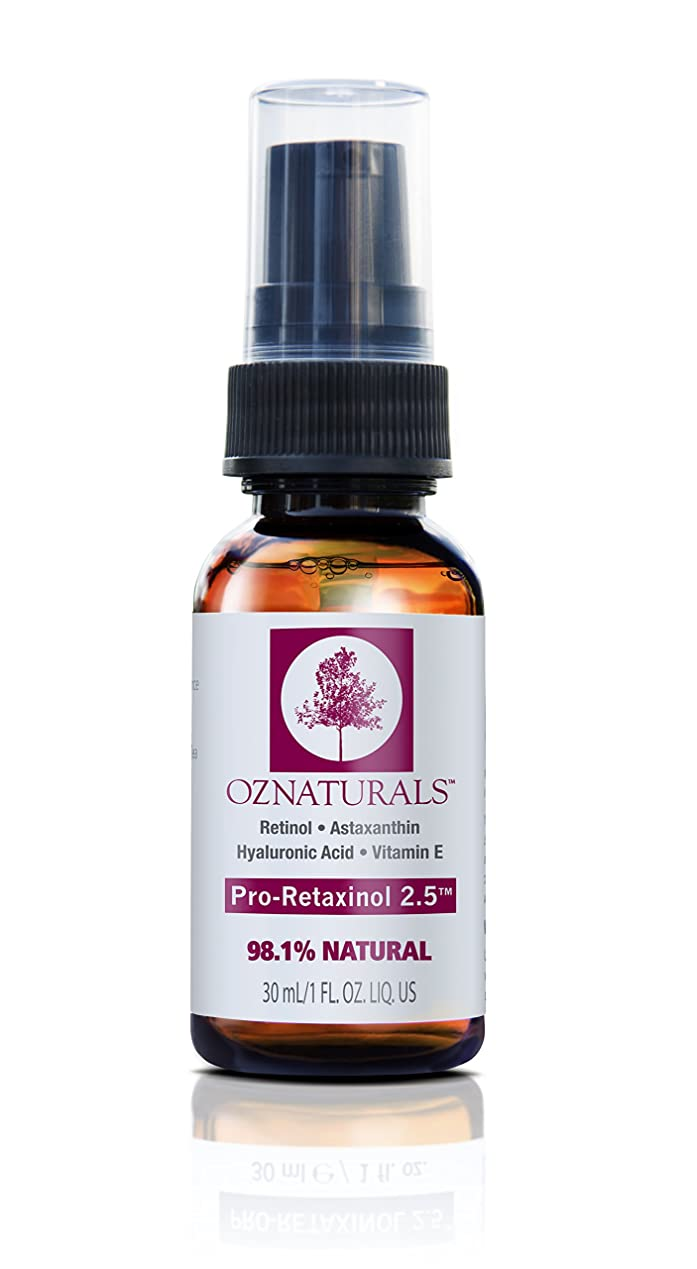 政策毎月罪悪感OZNaturals Pro-Retaxinol 2.5 30ml / 1 fl.oz.