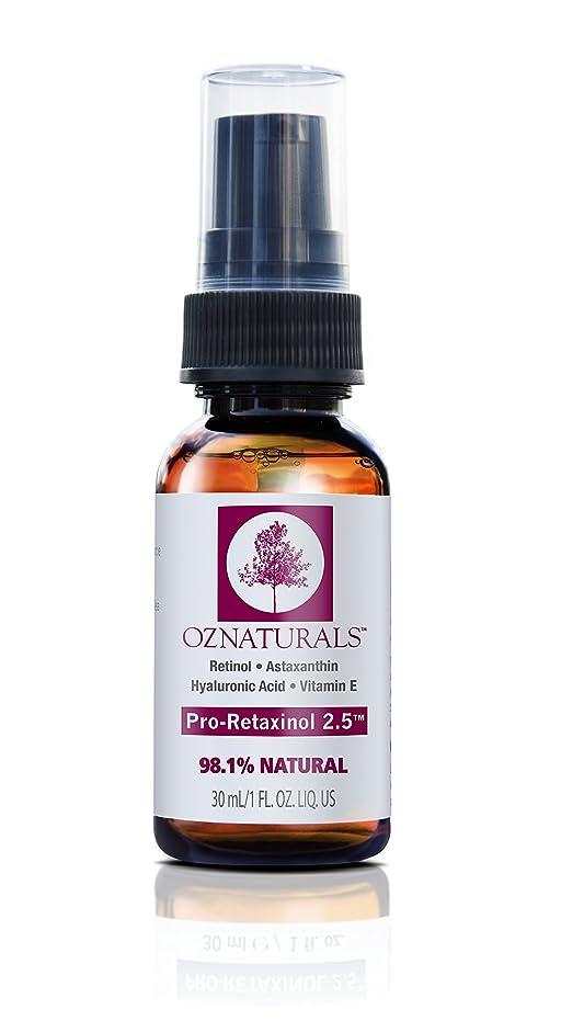 分析的なボス仮装OZNaturals Pro-Retaxinol 2.5 30ml / 1 fl.oz.