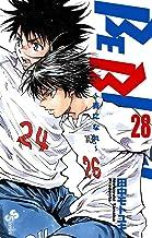 表紙: BE BLUES!~青になれ~(28) (少年サンデーコミックス) | 田中モトユキ