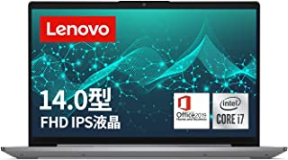Lenovo ノートパソコン IdeaPad Slim 550i (14.0型FHD IPS液晶 Core i7-1065G7 16GBメモリ 512GB Microsoft Office搭載 Webカメラ) 軽量 1.45Kg【Windows...