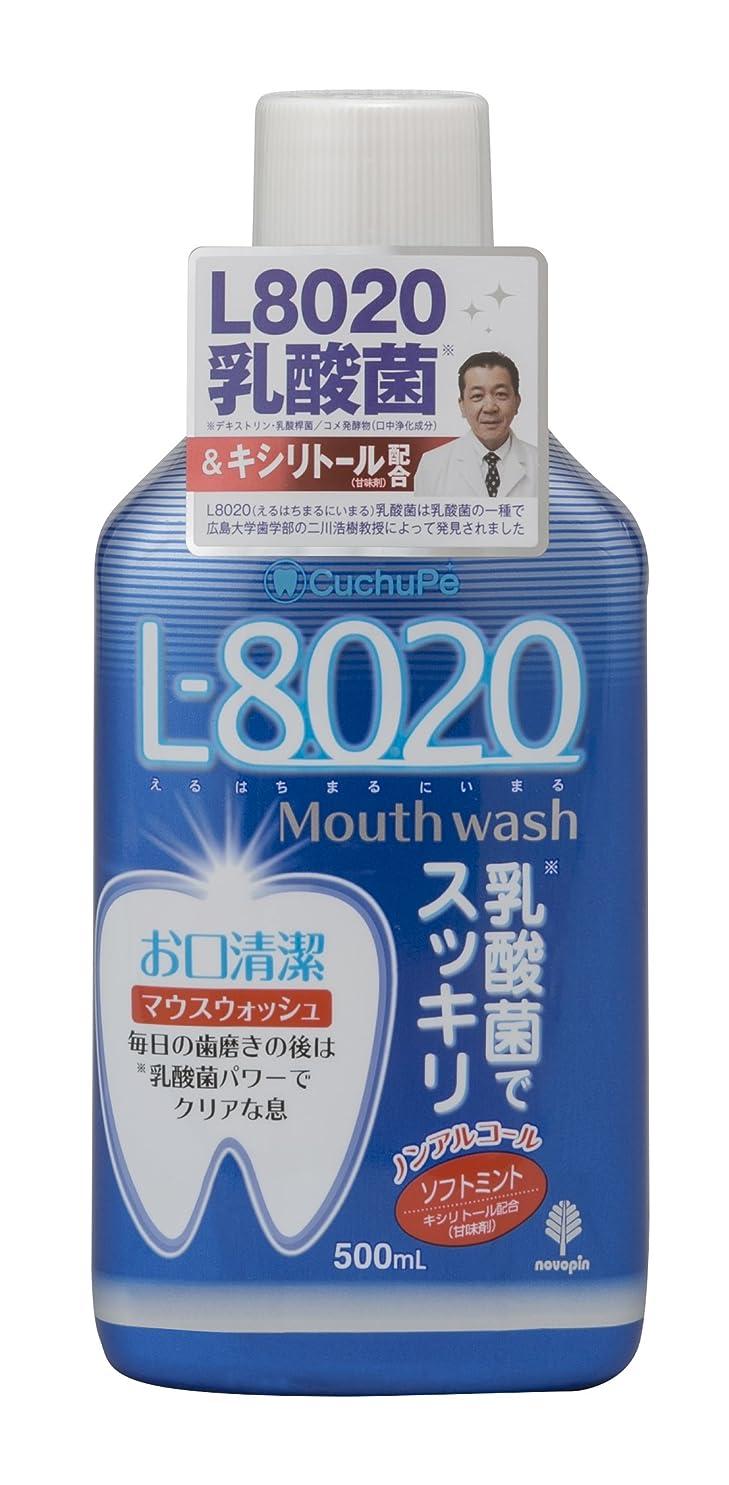 姓アジャシャークチュッペ L-8020 ノンアルコール マウスウォッシュ ソフトミント 500ML