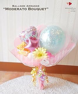 人気のミニ透明バルーンがメインの花束型ブーケ 〜モデラート〜 (パステルカラフル系) お誕生日プレゼントに