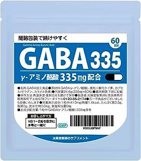GABA335mg たっぷりGABA1カプセルに335mg配合しました。1日1カプセルで60日分
