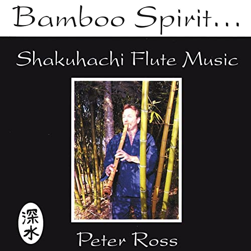 Bamboo Spirit by Peter Ross on Amazon Music - Amazon.com