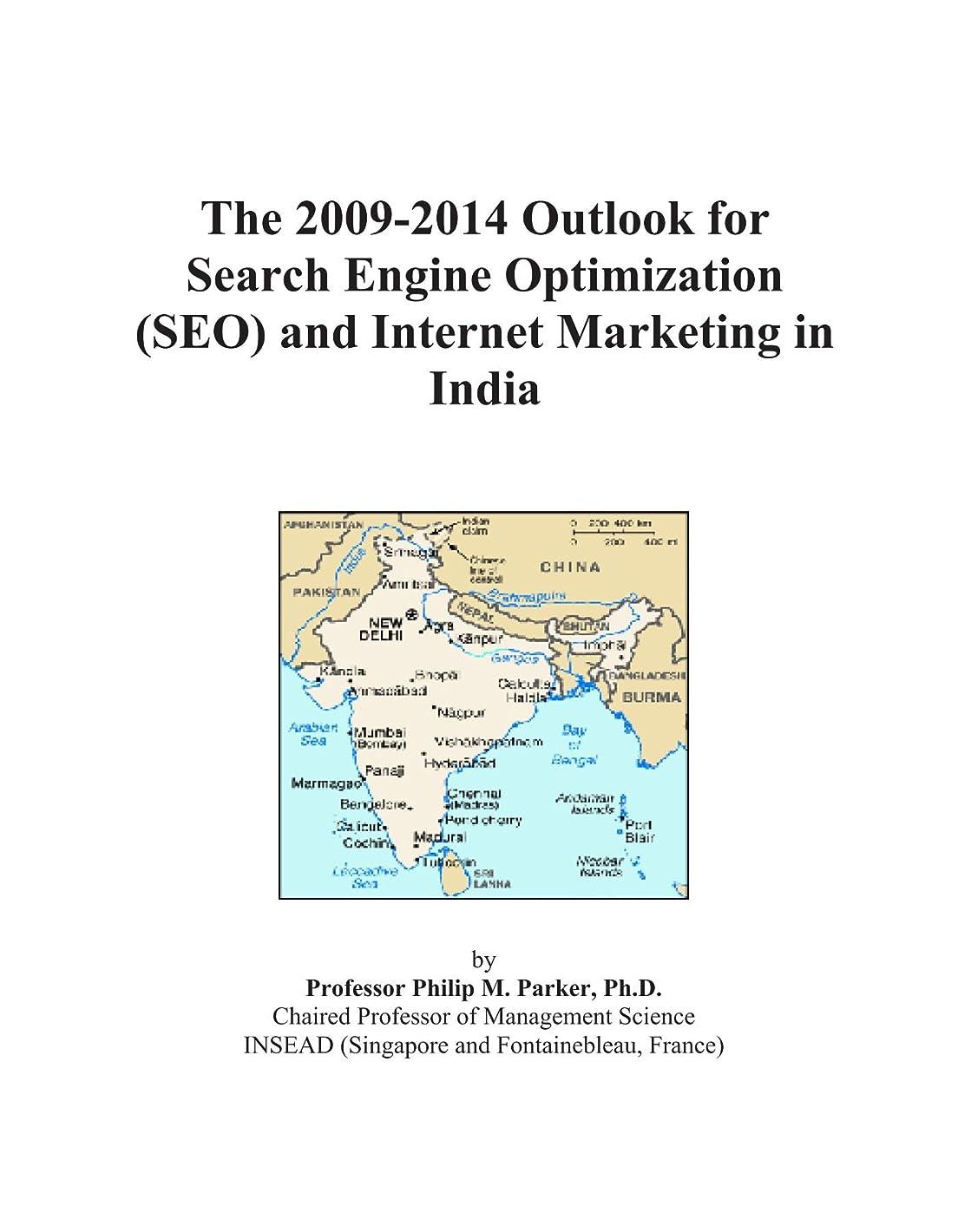 着実に農業賛辞The 2009-2014 Outlook for Search Engine Optimization (SEO) and Internet Marketing in India