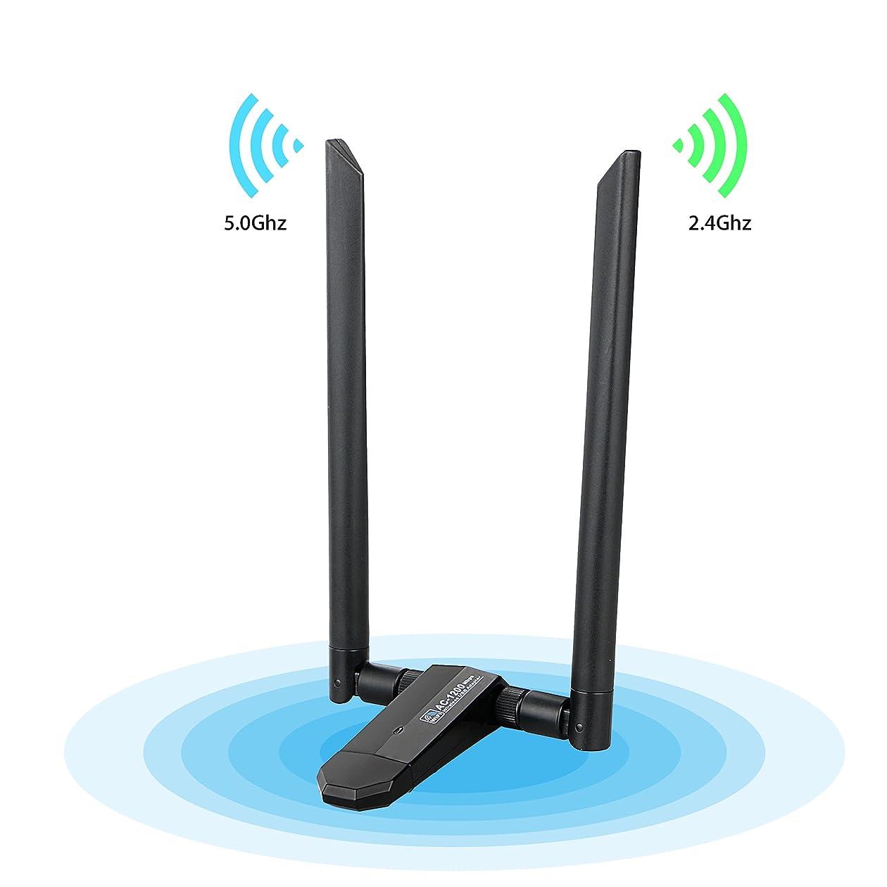 モッキンバードシャイマトン1200?MbpsワイヤレスUSB WiFiアダプタアンテナ、sunjoyco長い範囲ac1200デュアルバンド2.4?GHz / 300mbps + 5ghz / 867mbps、802.11?AC / A / B / G / N高利得アンテナネットワークLANカードサポートWindows XP / 7?/ 8?/ 10、Mac、Mac OS X