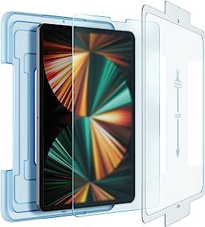 Spigen EZ Fit アンチグレア ガラスフィルム iPad Pro 12.9 2021、2020、2018 用 貼り付けキット付き iPad Pro 12.9 インチ 対応 反射防止 さらさら 保護 フィルム 1枚入