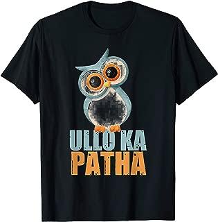 Ullo Ka Patha funny desi t shirts for Indians and Pakistanis