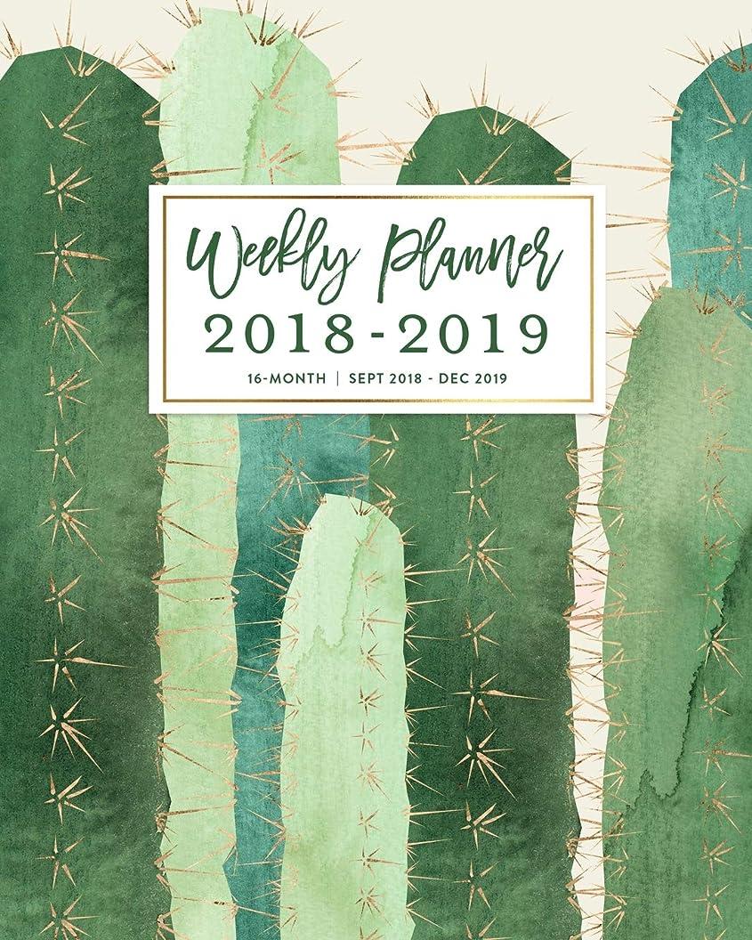 生理燃料占めるWeekly Planner 2018 - 2019, 16 Month Sept 2018 - Dec 2019: Green & Gold Watercolor Cactus Academic Dated Agenda Book