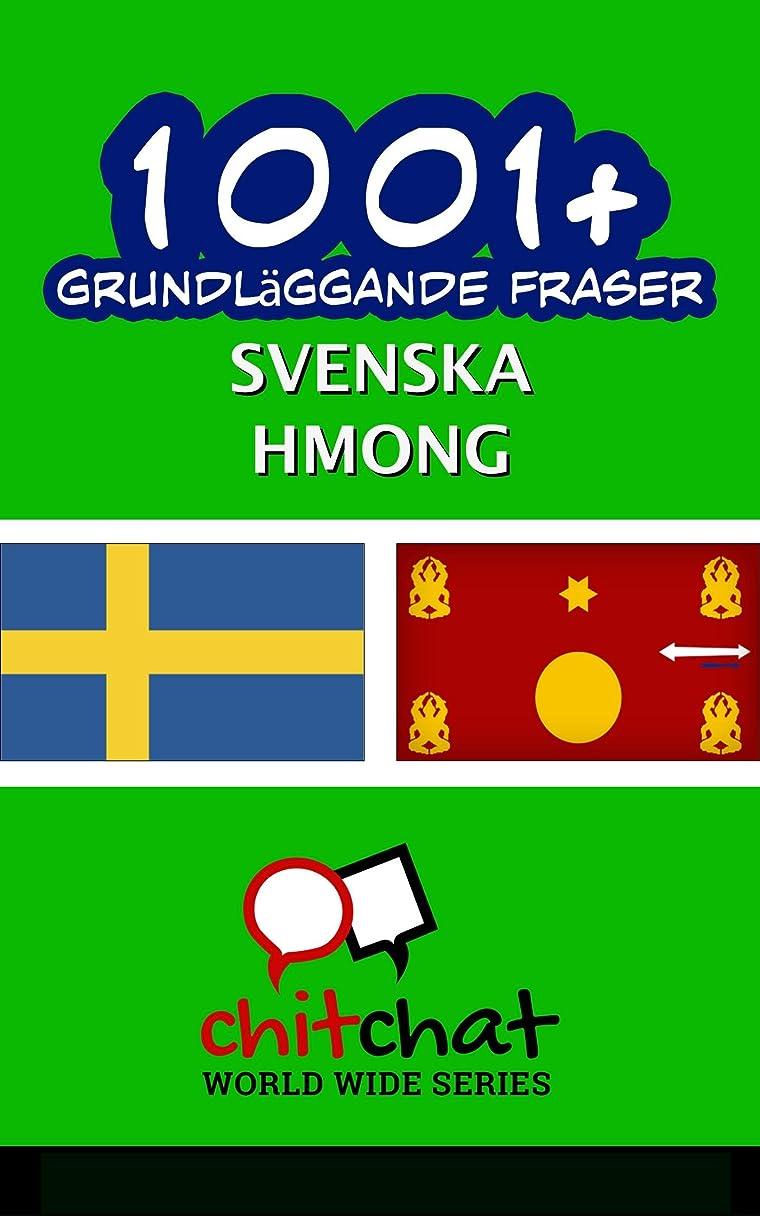市民権鮮やかなドキュメンタリー1001+ grundl?ggande fraser svenska - Hmong (Swedish Edition)