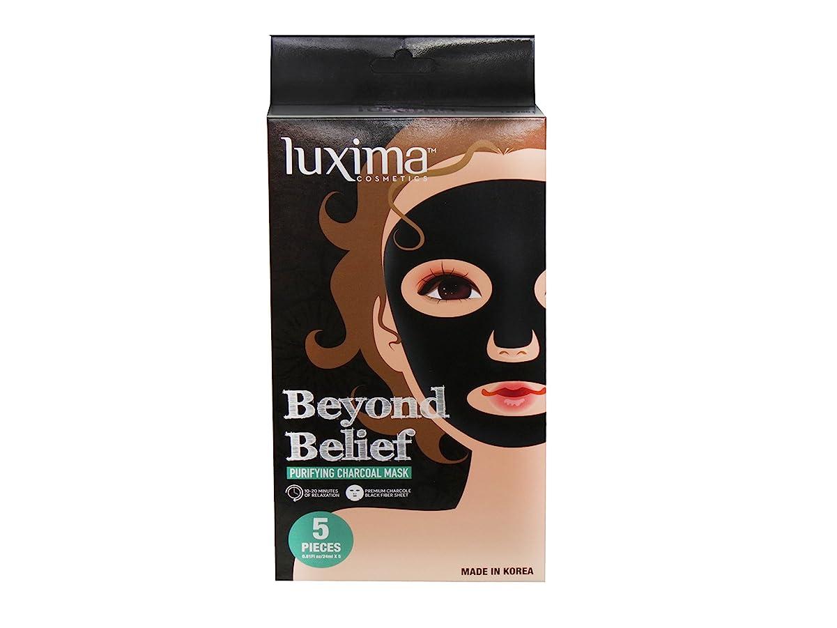 同僚驚くばかり白内障LUXIMA Beyond Belief Purifying Charcoal Mask, Pack of 5 (並行輸入品)