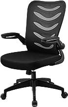 GTXMAN オフィスチェア デスクチェア メッシュ 椅子 ハイバック パソコンチェア 事務用椅子 通気性抜群 昇降機能付き ロッキング機能 (Black)