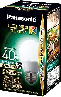 パナソニック LED電球 口金直径26mm プレミアX 電球40形相当 昼白色相当(4.4W) 一般電球 全方向タイプ 密閉器具対応 LDA4NDGSZ4