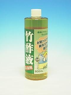 NEW竹酢液 500ml お風呂用 竹の天然入浴液
