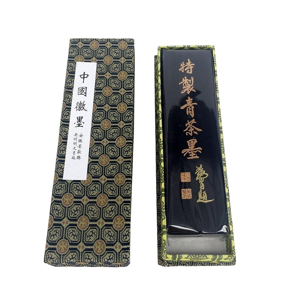 Old Hu Kai Wen Green Tea Inkstick with a Handmade Xuan Paper Sample