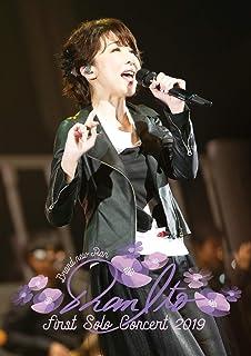 伊藤 蘭 ファースト・ソロ・コンサート2019(Blu-ray)(特典なし)