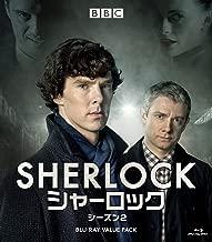 【Amazon.co.jp限定】SHERLOCK/シャーロック シーズン2 バリューパック [Blu-ray]