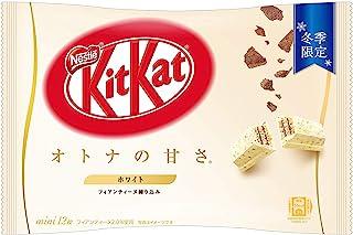 Japanese KitKat White - 12 Mini Chocolate 4.1oz