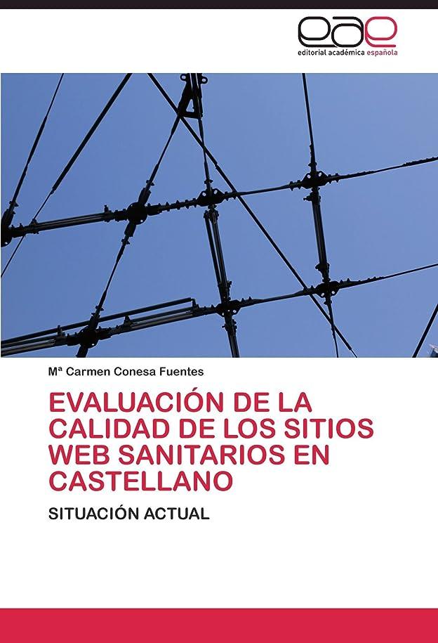 パートナー全体に鎖Evaluación de la Calidad de los Sitios Web Sanitarios en Castellano: Situación actual
