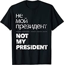 He's Not My President Trump in English & Russian for Putin