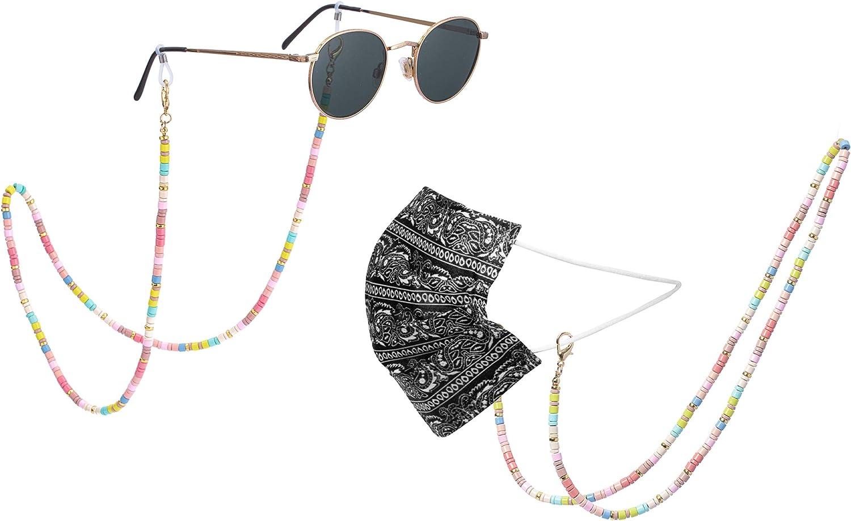 New Colorful Women's Fashion Enamel Tile Beads Eyeglass Chain Su