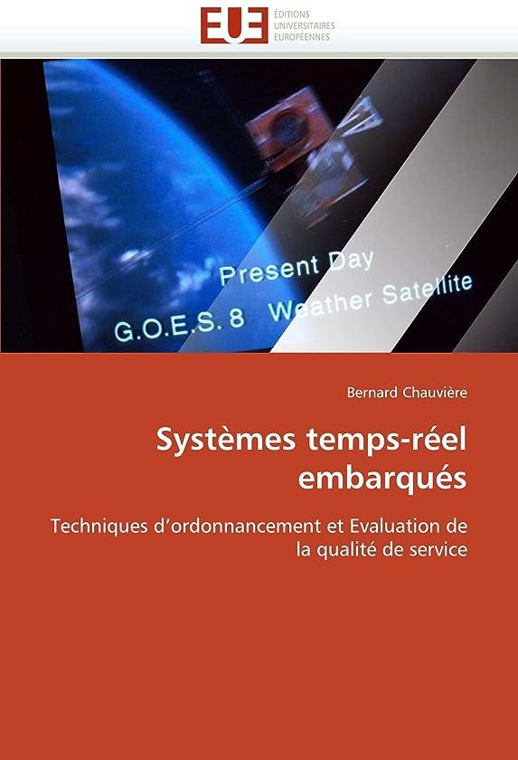 いっぱいすべきボックスSystemes Temps-Reel Embarques