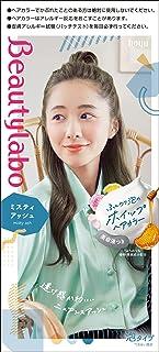 Hoyu Beautylabo Whip Hair Color (Mystish) 1 agent 40g + 2 agents 80mL + beauty essence 5mL