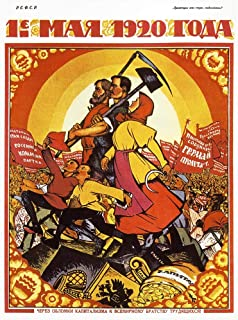 Wee Blue Coo Propaganda Political Communism Soviet USSR May Day Worker Unframed Wall Art Print Poster Home Decor Premium