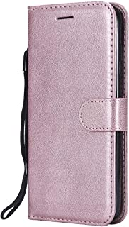 Yiizy Cover for Microsoft Lumia 640 LTE Case, Fashion Premium Leather Wallet Flip Cover for Lumia 640 LTE with Kickstand Card Slots Magnetic Protective Holster Bumper Pouch (Rose Gold)