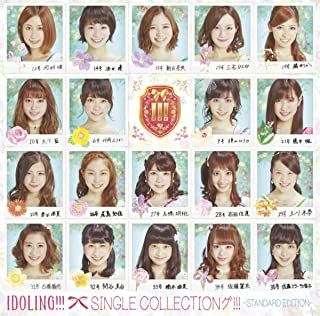 SINGLE COLLECTIONグ!!!(STANDARD EDITION)