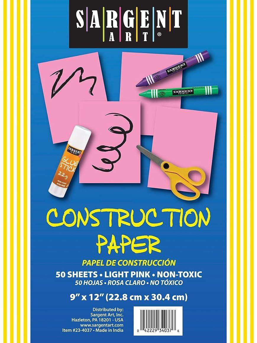 Sargent Art 23-4037 50-Count Light Pink Construction Paper