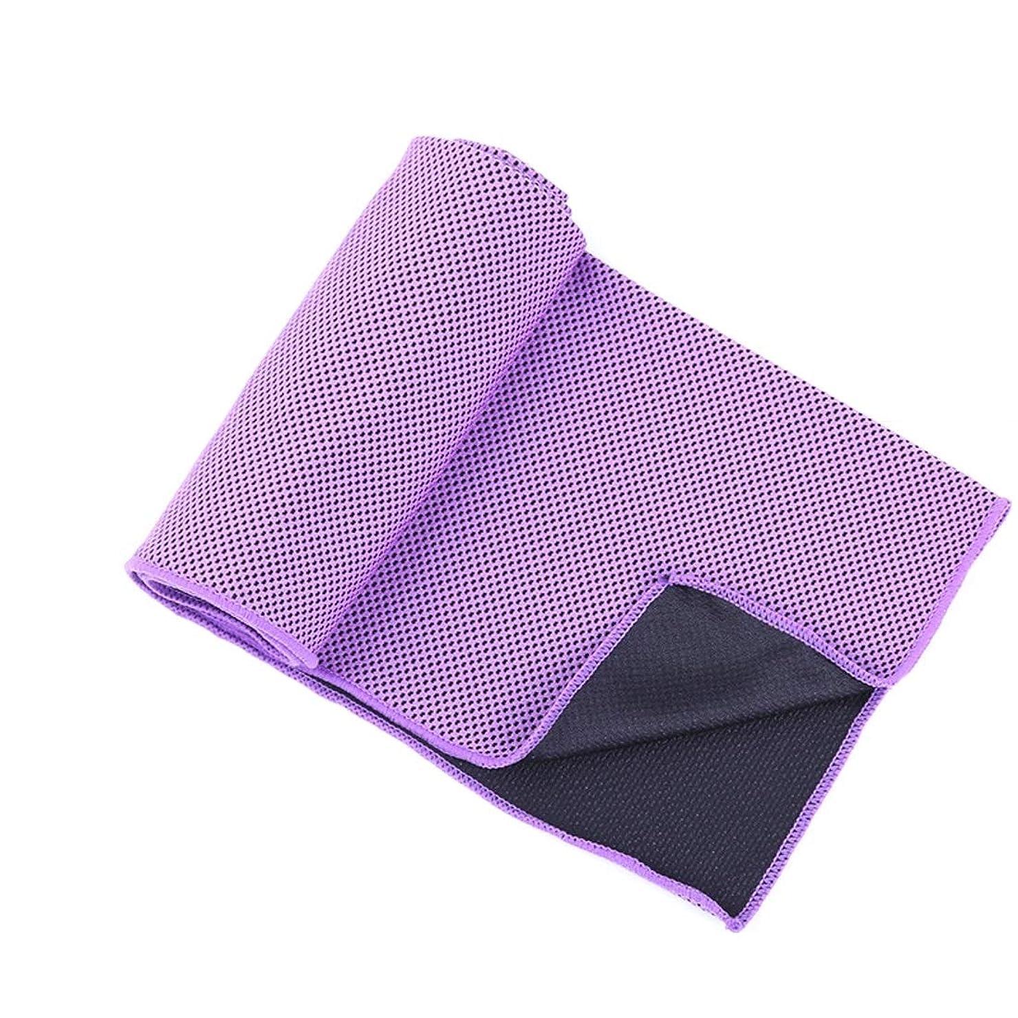 砂利マカダム引き算Dingfei 反熱射病冷却タオルスポーツタオル、トレーニング、フィットネス、ジム、ヨガ、ピラティス、旅行、キャンプ (Color : Purple)