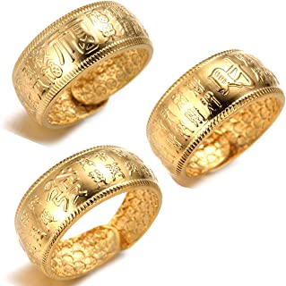 ● Gold Bless All ● Men's 18K Gold Plated Kanji Ring Rich/Luck/Wealth Set Size Adjustable with Free GIftbox