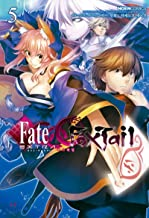 Fate Extra Fate / EXTRA CCC Foxtail 5 (Korean Edition)