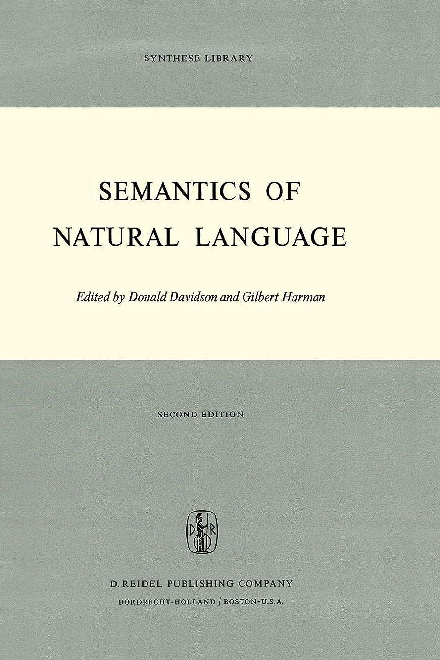 暴君軽蔑するあからさまSemantics of Natural Language (Synthese Library)