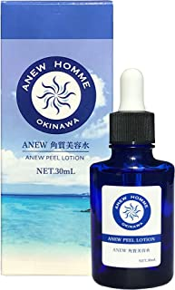 ANEW HOMME アニューオム ANEW角質美容水 (30ml)