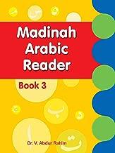 Madinah Arabic Reader: Book-3