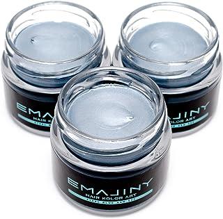 【お得な3個セット】EMAJINY Steel Blue Ash S25 エマジニー スティールブルー カラーワックス 銀青 36g 【日本製】【無香料】【シャンプーでサッと洗い流せる1日銀青髪】