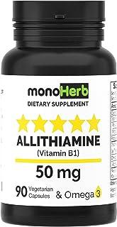 Allithiamine Vitamin B1 50 mg per Capsule - 90 Vegetarian Capsules
