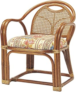 """木製 イス/椅子 気になる""""チクチク""""を最小限に抑えています。 おしゃれ 部屋 ラタンアームチェア(シート高390mm) ハニーブラウン"""