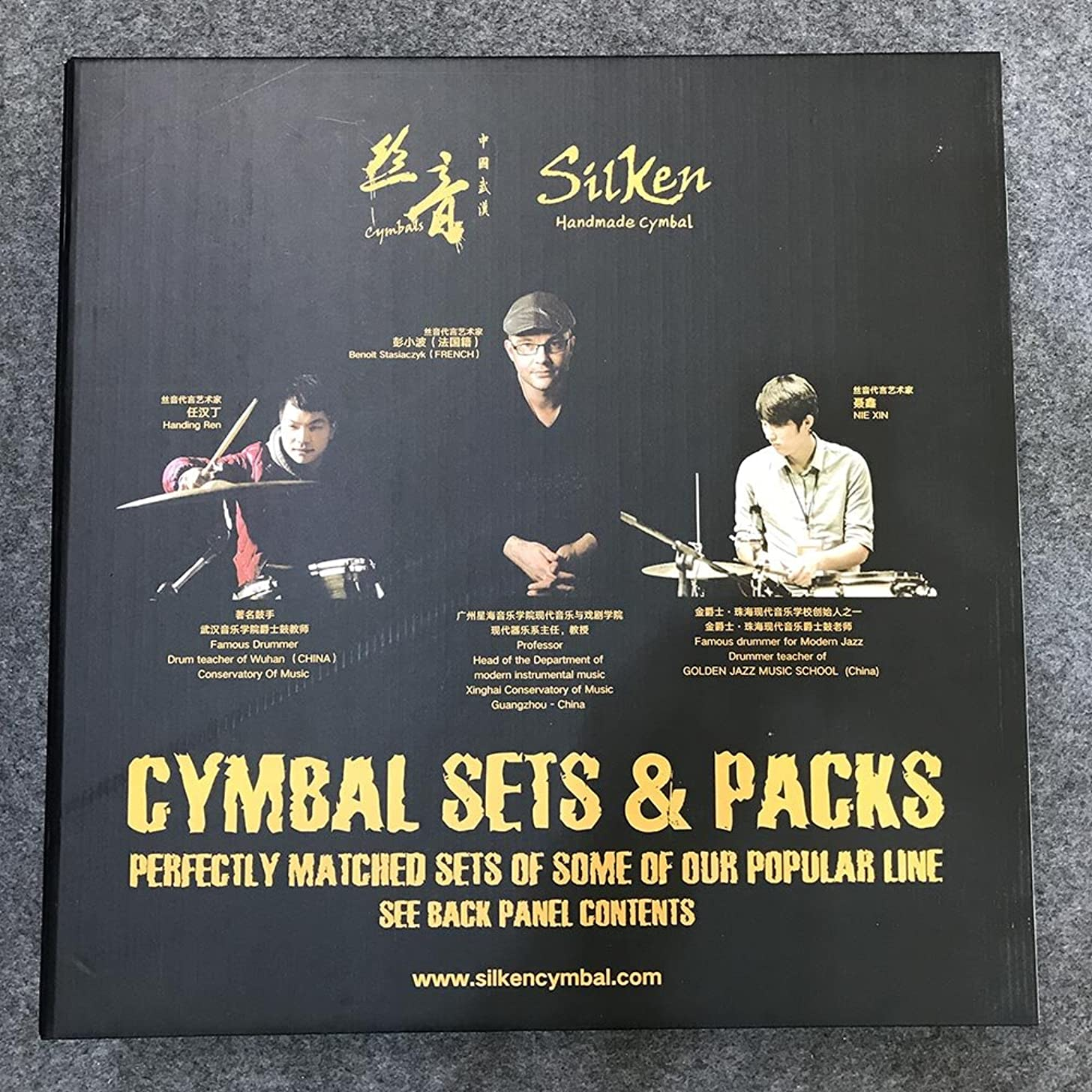 Wuhan Silken Dragon Series 4 Pc Cymbals Set - 14