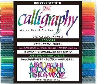Kuretake ZIG Calligraphy Pens 2mm. 3.5mm Dual Tip Markers, AP-Certified, No mess, Photo-Safe, Acid Free, Lightfast, Odourl...