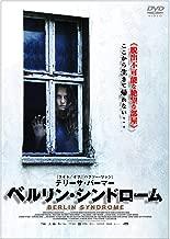 Berlin, Syndrome [DVD]