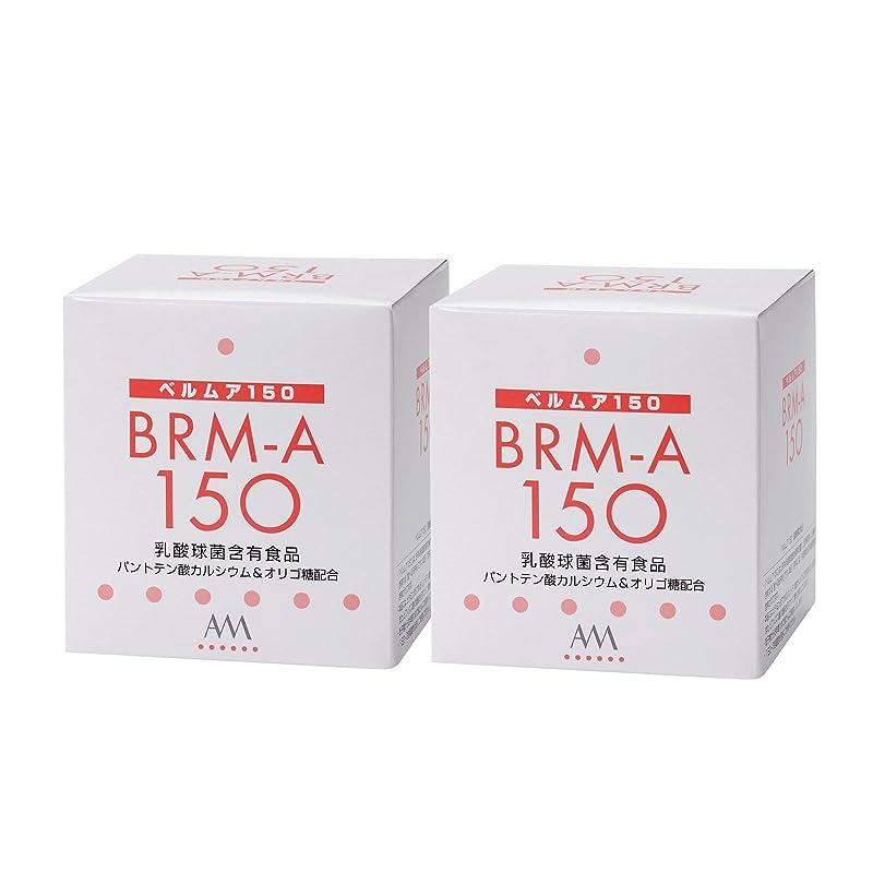 誓い前奏曲酸化物ベルムア150 ND-11059 50包 (2)